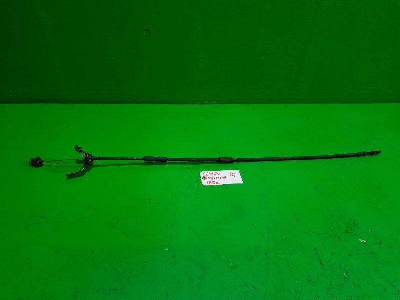 Тросик акселератора Toyota Mark Ii GX100 1G-FE (б/у)