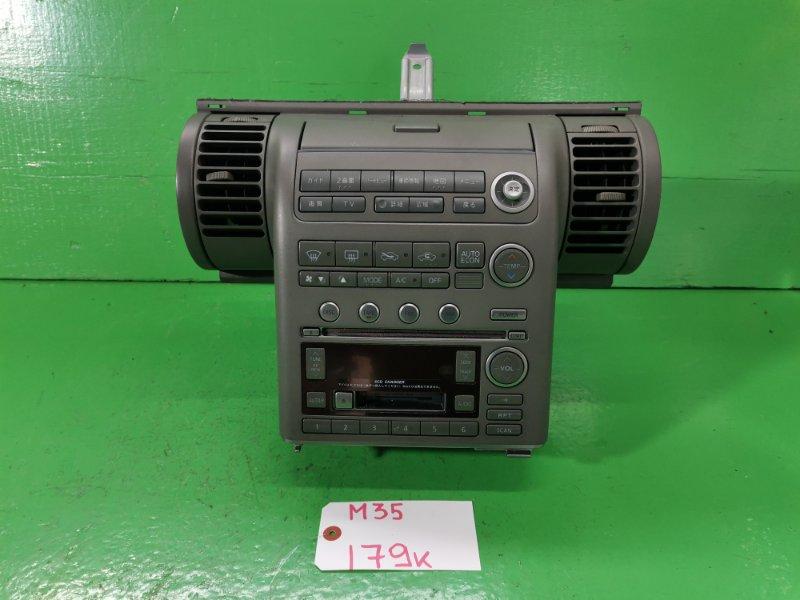 Климат-контроль Nissan Stagea M35 (б/у)