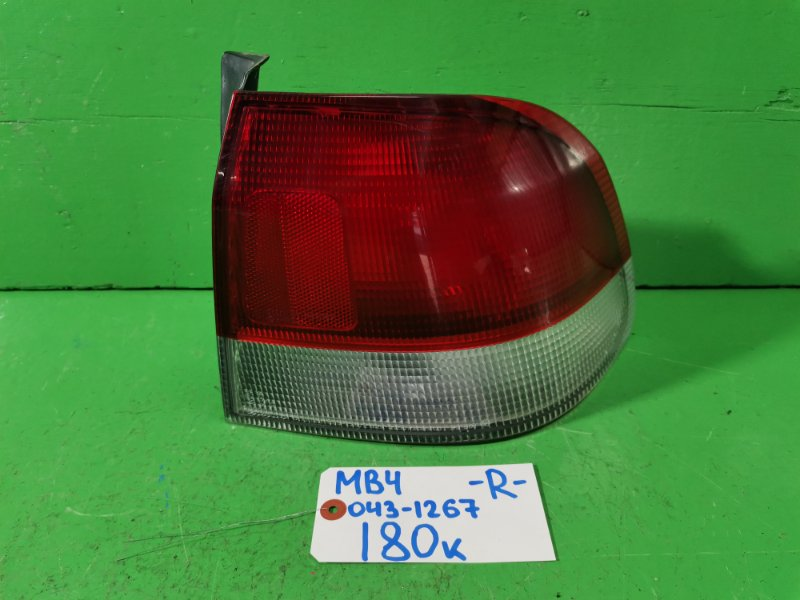Стоп-сигнал Honda Domani MB4 правый (б/у)
