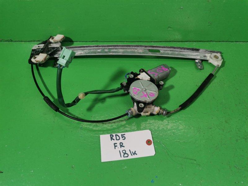 Стеклоподъемник Honda Crv RD5 передний правый (б/у)
