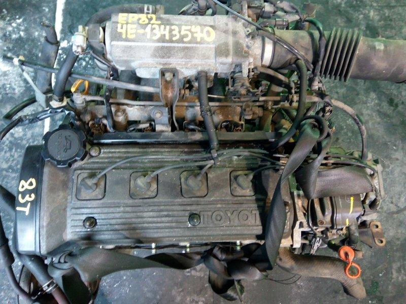 Двигатель Toyota Starlet EP82 4E-FE (б/у)