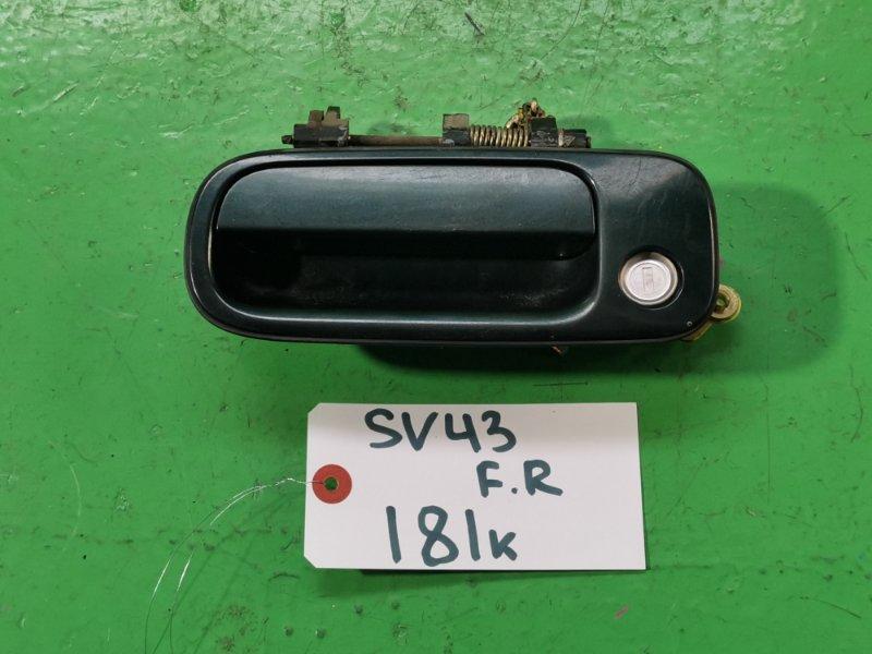 Ручка двери внешняя Toyota Camry SV43 передняя правая (б/у)