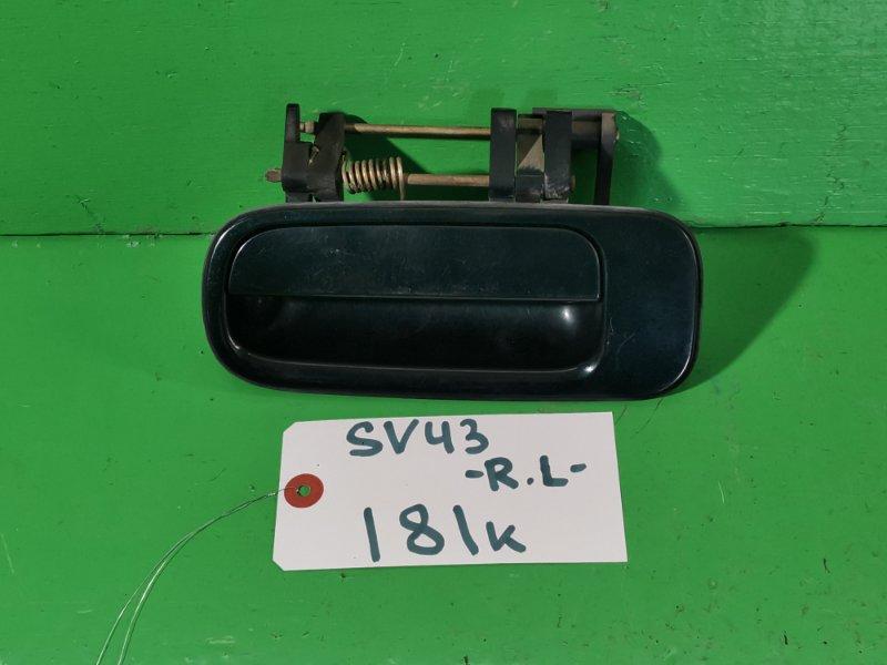 Ручка двери внешняя Toyota Camry SV43 задняя левая (б/у)