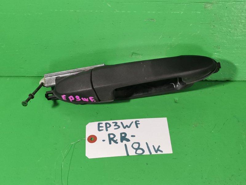Ручка двери внешняя Ford Escape EP3WF задняя правая (б/у)