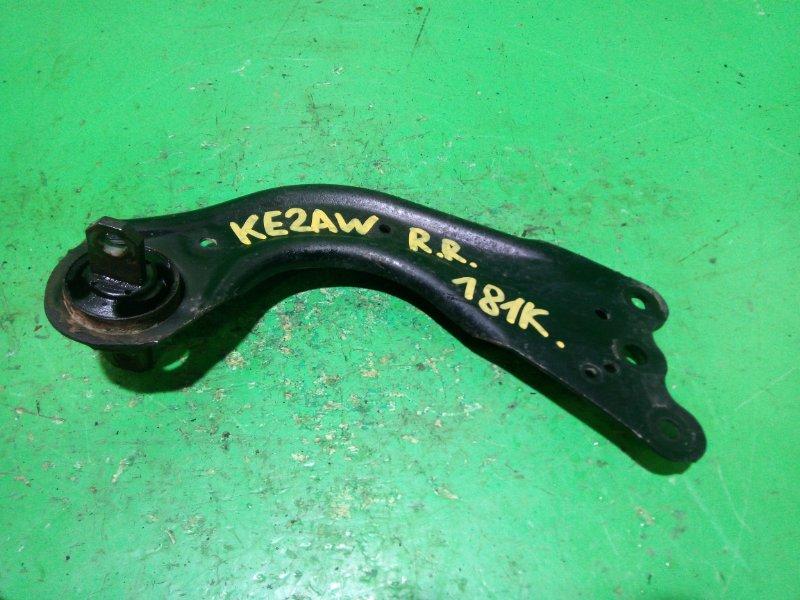 Рычаг Mazda Cx-5 KE2AW задний правый (б/у)