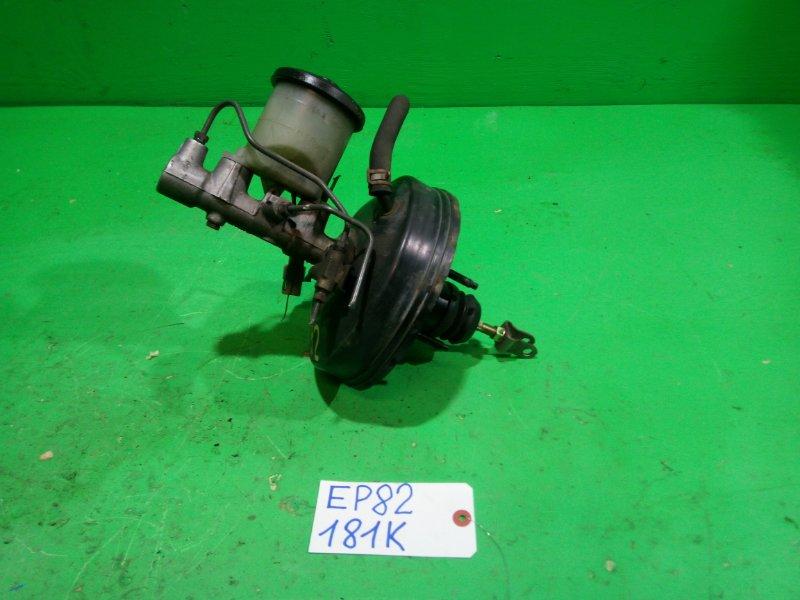 Главный тормозной цилиндр Toyota Starlet EP82 (б/у)