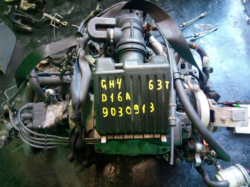 Двигатель Honda Hrv GH4 D16A (б/у)
