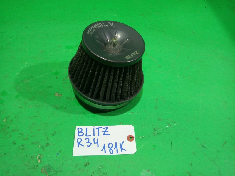 Фильтр воздушный Nissan Skyline R34 (б/у)