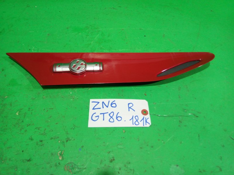 Накладка на крыло Toyota Gt86 ZN6 передняя правая (б/у)