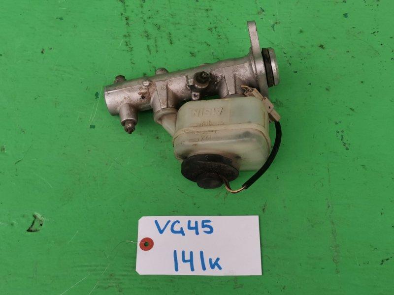 Главный тормозной цилиндр Toyota Century VG45 (б/у)