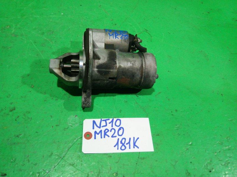 Стартер Nissan Dualis NJ10 MR20 (б/у)