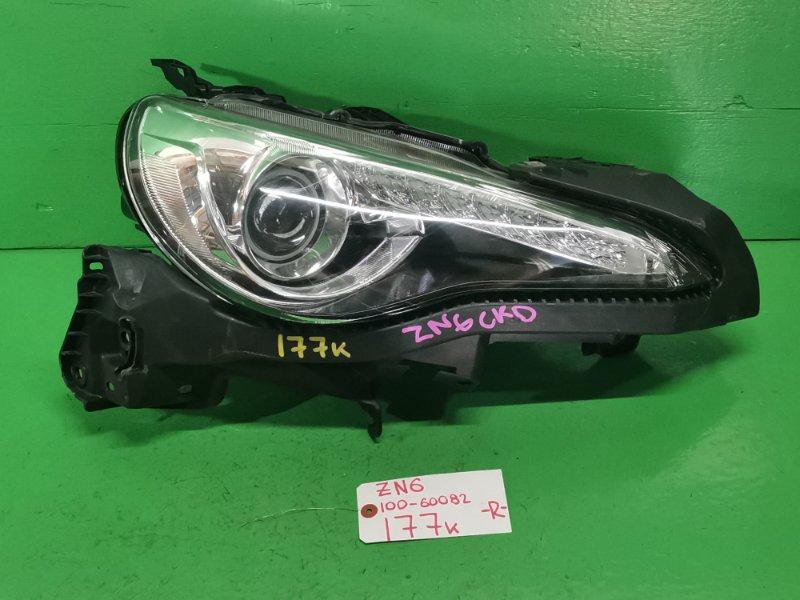 Фара Toyota Gt86 ZN6 правая (б/у)