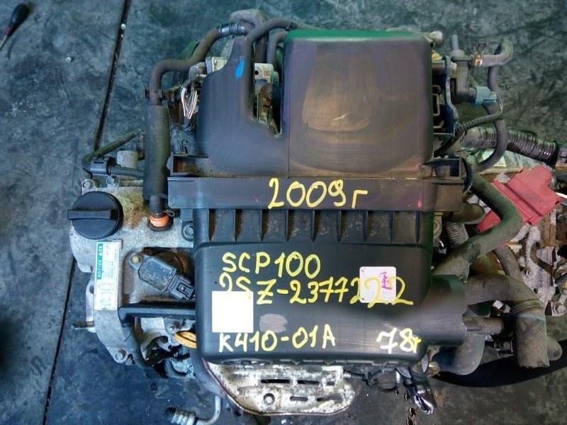 Двигатель Toyota Ractis SCP100 2SZ-FE 2009 (б/у)