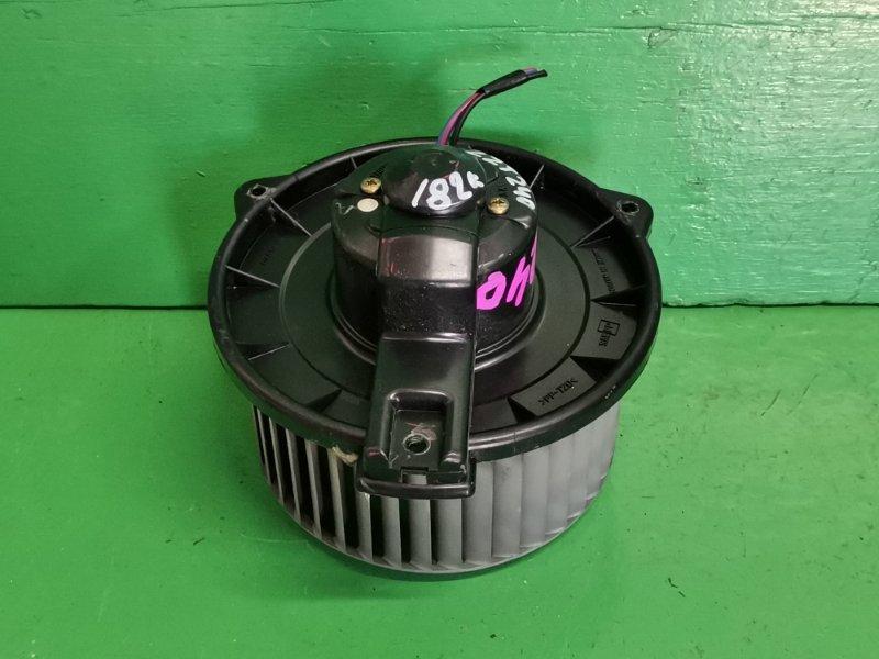 Мотор печки Toyota Allion ZZT240 (б/у)