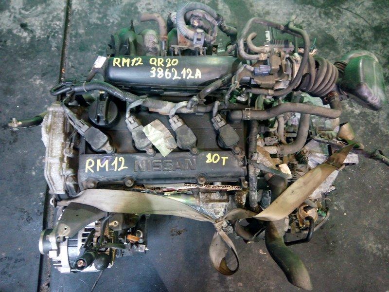 Двигатель Nissan Liberty M12 QR20-DE (б/у)