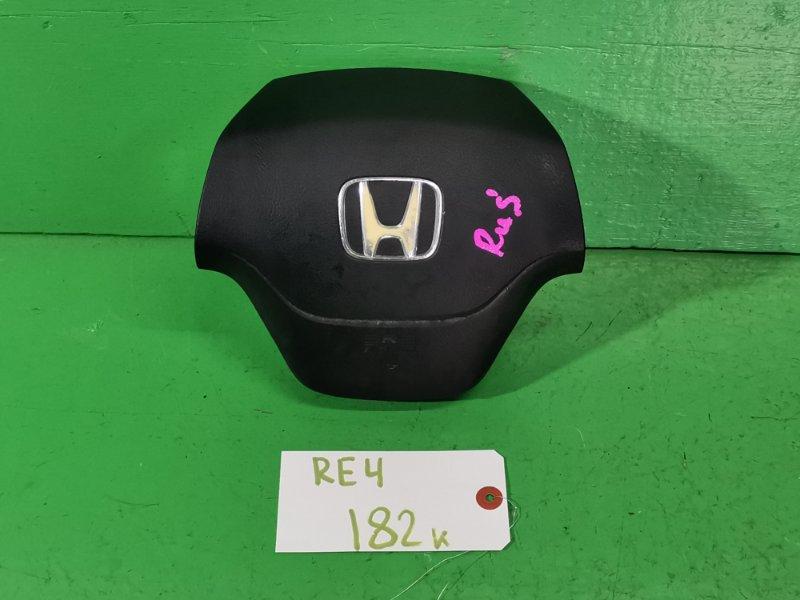Airbag на руль Honda Crv RE4 (б/у)