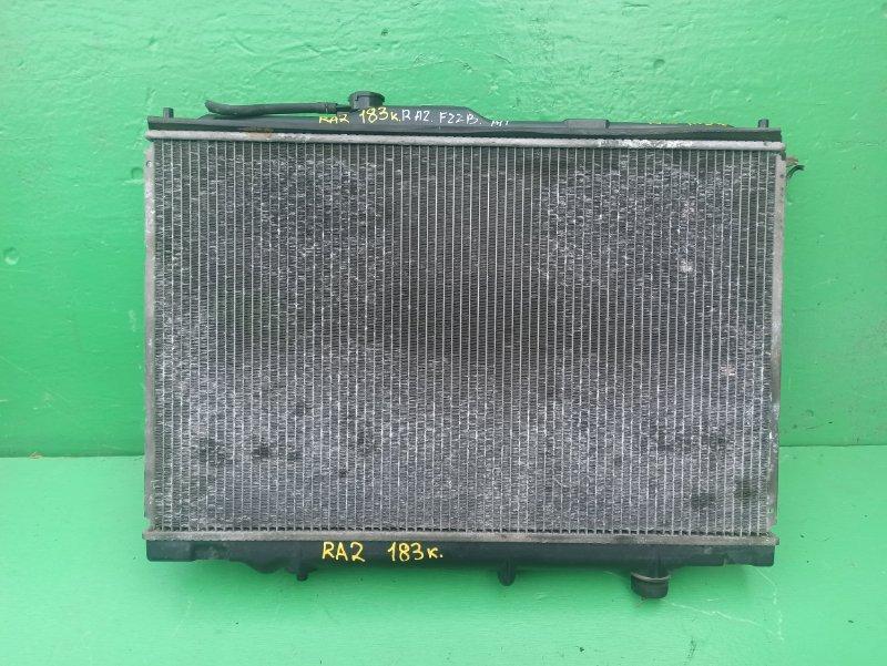 Радиатор основной Honda Odyssey RA2 F22B (б/у)