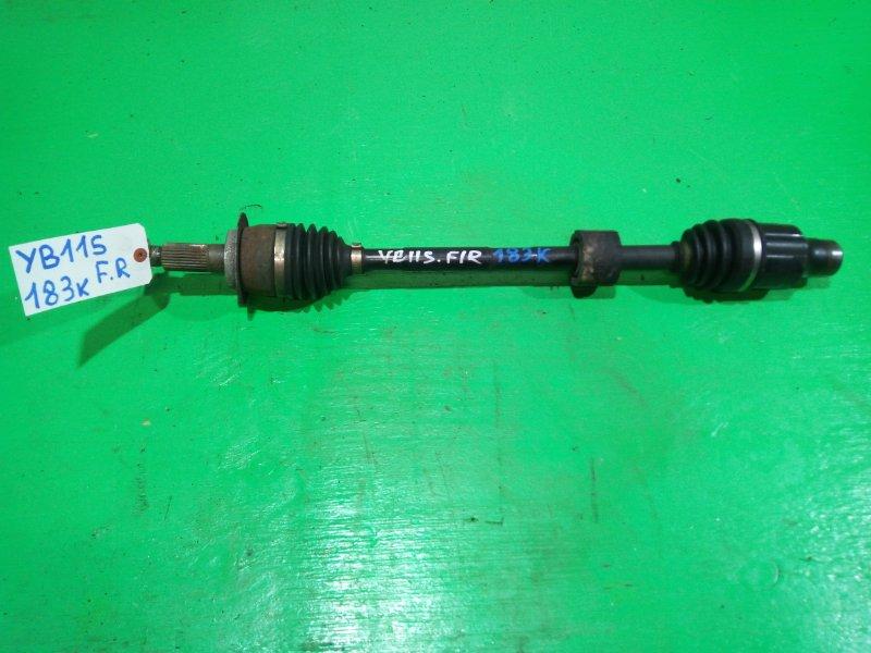 Привод Suzuki Sx4 YB11S передний правый (б/у)