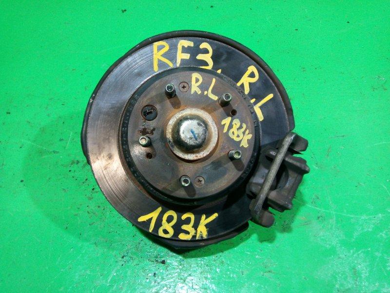 Ступица Honda Step Wagon RF3 задняя левая (б/у)
