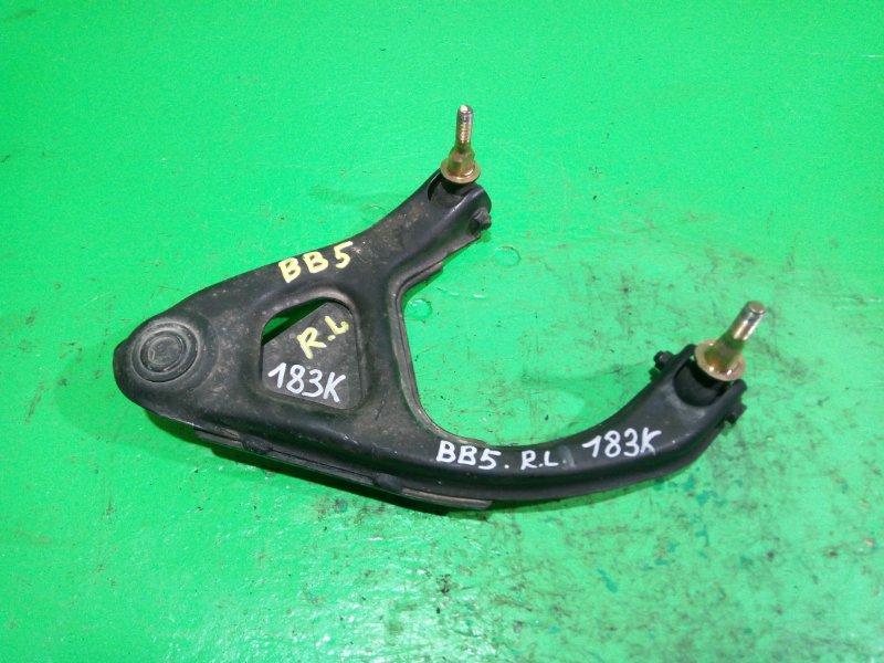 Рычаг Honda Prelude BB5 задний левый (б/у)