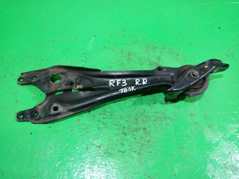 Рычаг Honda Step Wagon RF3 задний правый (б/у)