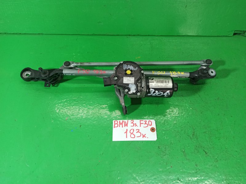 Мотор дворников Bmw 3-Series F30 N47D20 (б/у)