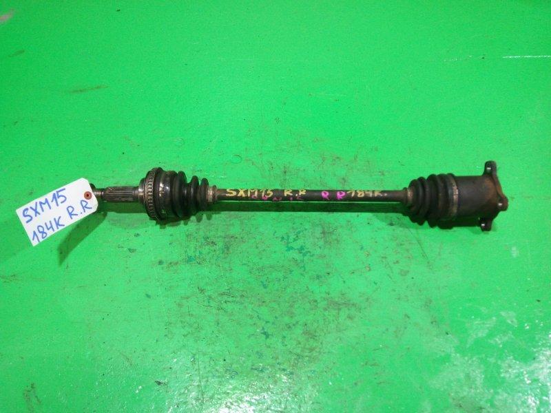 Привод Toyota Ipsum SXM15 задний правый (б/у)