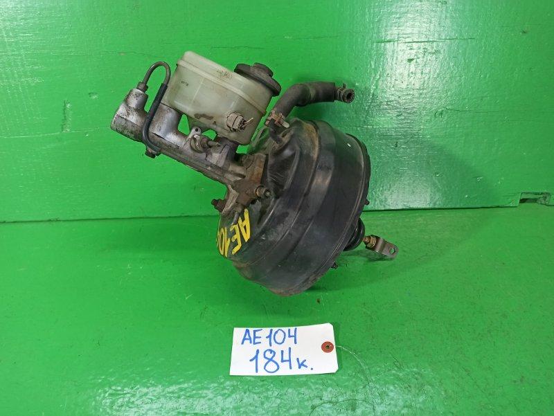 Главный тормозной цилиндр Toyota Corolla AE104 (б/у)
