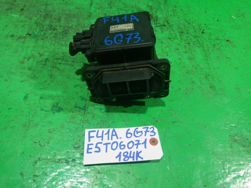 Датчик потока воздуха Mitsubishi Diamante F41A 6G73 (б/у)