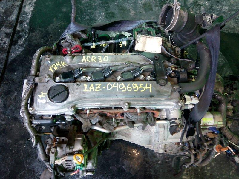 Двигатель Toyota Estima ACR30 2AZ-FE (б/у)