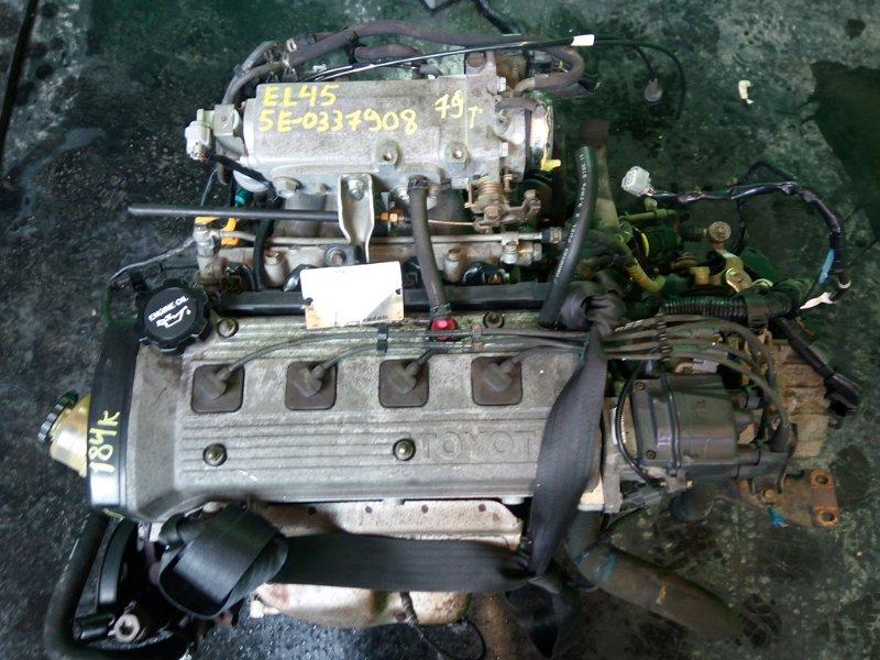 Двигатель Toyota Corsa EL45 5E-FE (б/у)