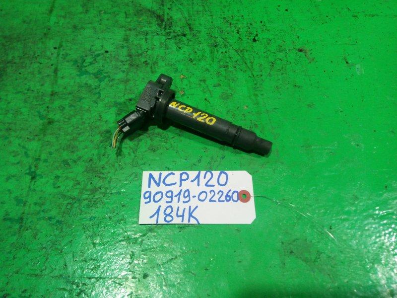Катушка зажигания Toyota Ractis NCP120 1NZ-FE (б/у)