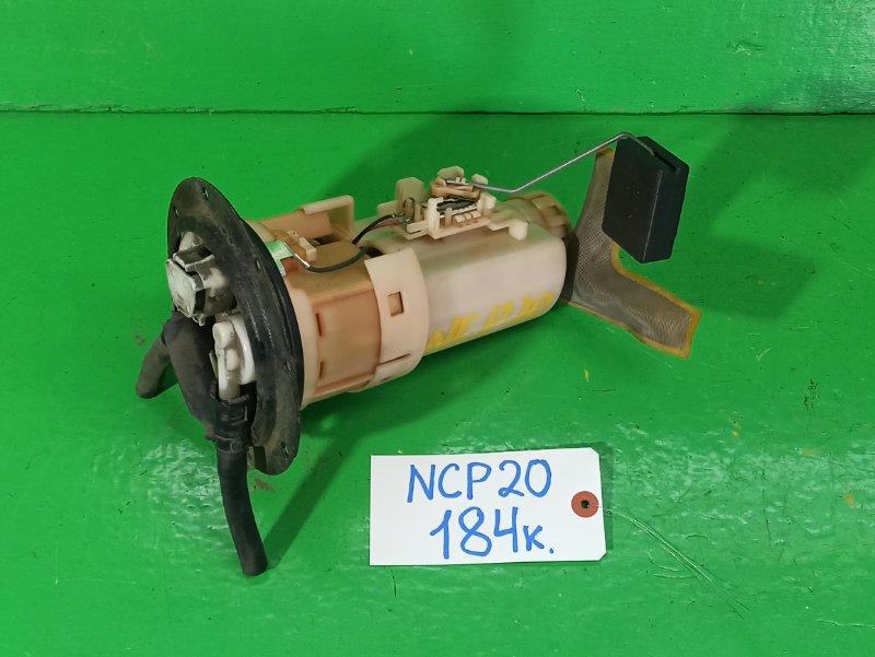Бензонасос Toyota Funcargo NCP20 (б/у)