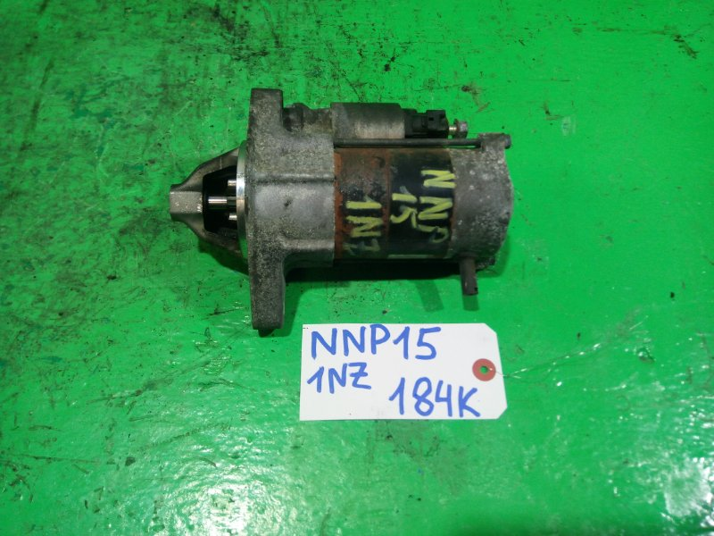 Стартер Toyota Porte NNP15 1NZ-FE (б/у)