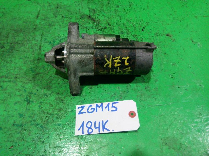 Стартер Toyota Isis ZGM15 2ZR-FAE (б/у)