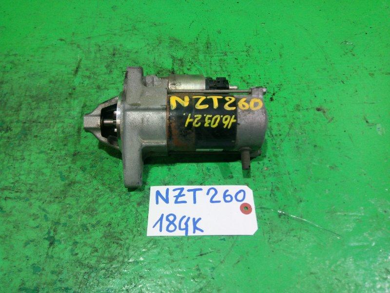 Стартер Toyota Premio NZT260 1NZ-FE (б/у)