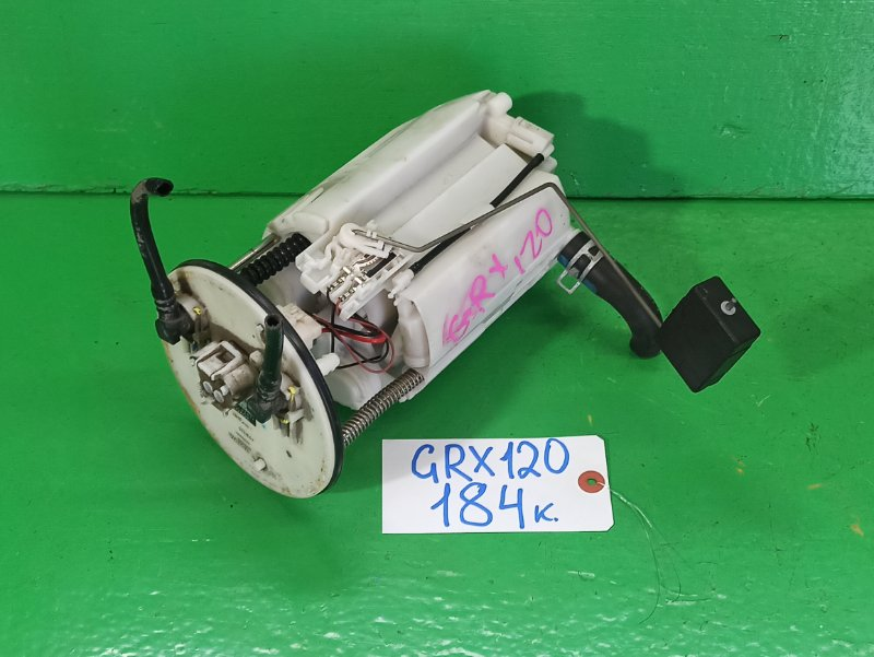 Бензонасос Toyota Mark X GRX120 (б/у)