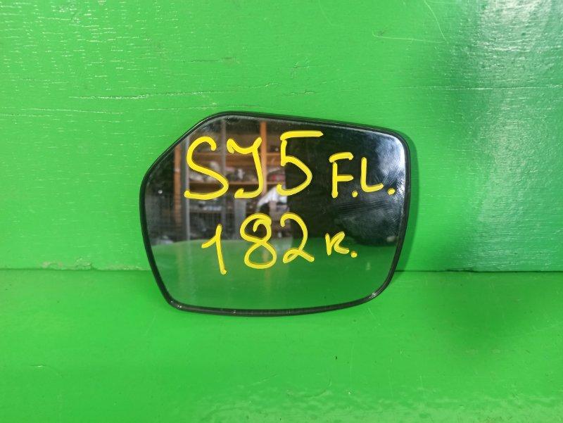Зеркало-полотно Subaru Forester SJ5 переднее левое (б/у)