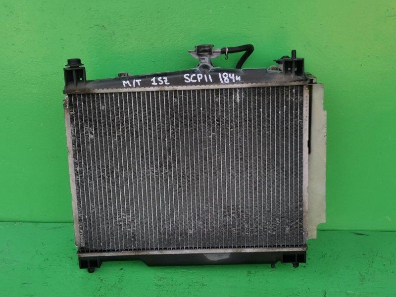 Радиатор основной Toyota Platz SCP11 1SZ-FE (б/у)