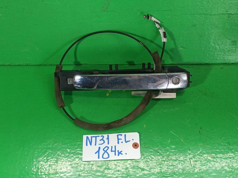 Ручка двери внешняя Nissan Xtrail NT31 передняя левая (б/у)