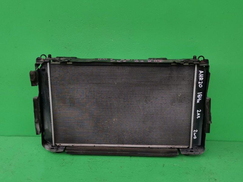Радиатор основной Toyota Estima AHR20 2AZ-FXE (б/у)