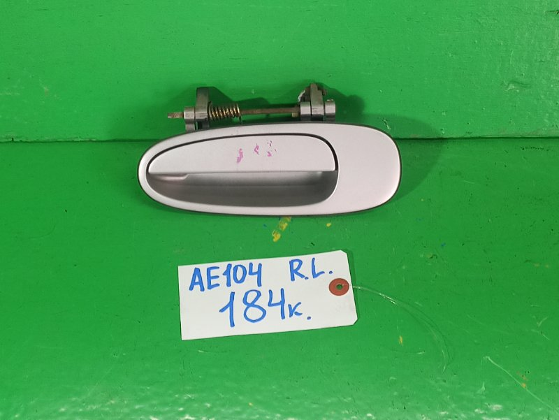 Ручка двери внешняя Toyota Corolla AE104 задняя левая (б/у)