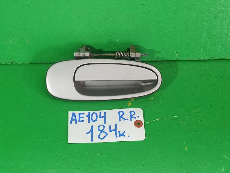 Ручка двери внешняя Toyota Corolla AE104 задняя правая (б/у)