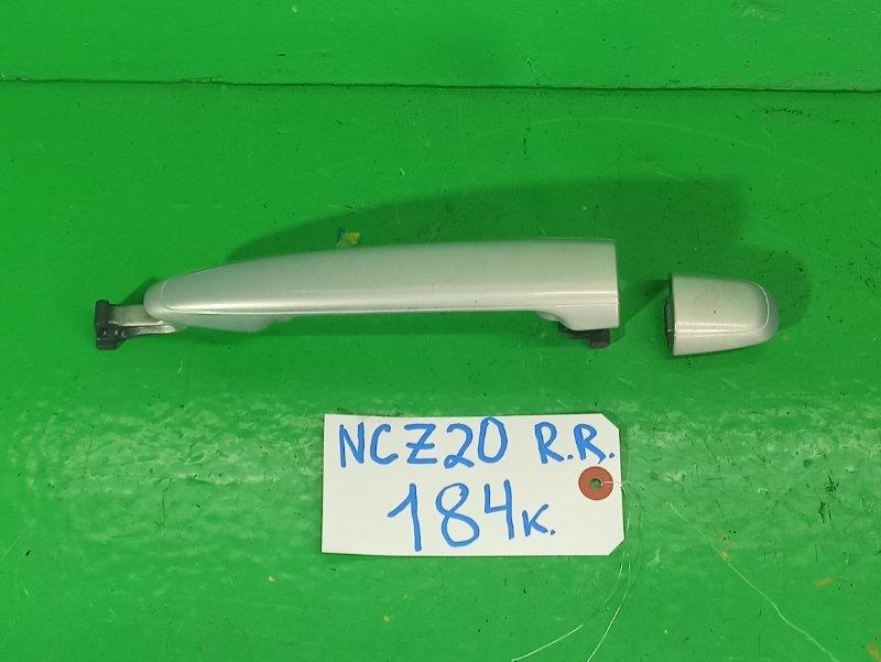 Ручка двери внешняя Toyota Raum NCZ20 задняя правая (б/у)