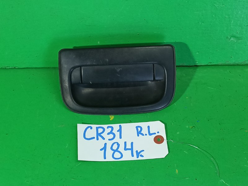 Ручка двери внешняя Toyota Lite Ace CR31 задняя левая (б/у)