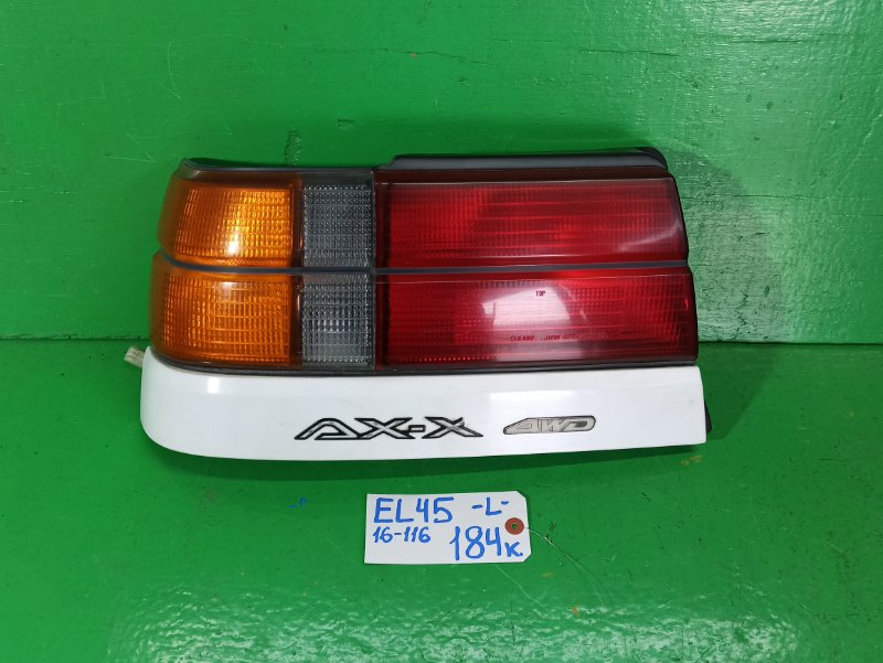 Стоп-сигнал Toyota Corsa EL45 левый (б/у)