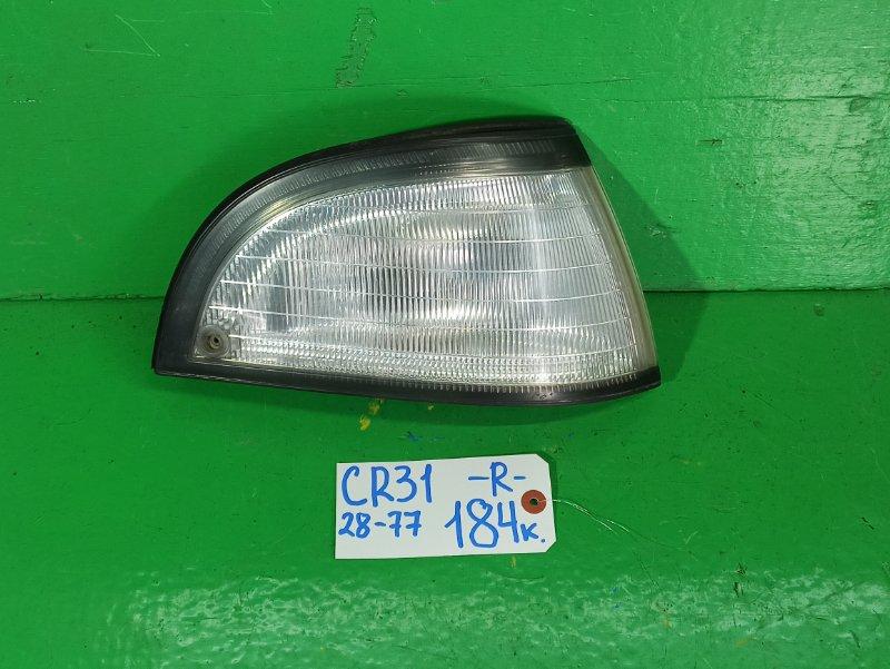 Габарит Toyota Lite Ace CR31 правый (б/у)