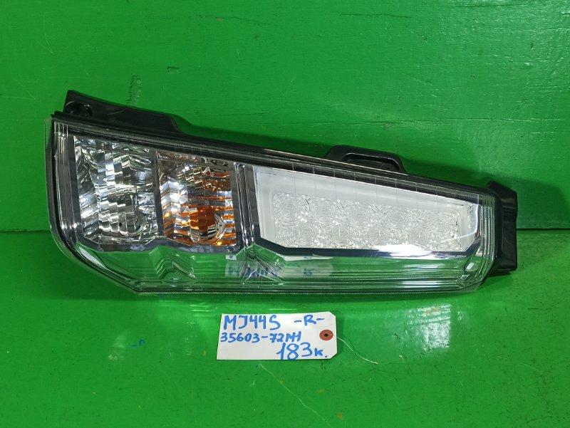 Стоп-сигнал Suzuki Wagon R MJ44S правый (б/у)