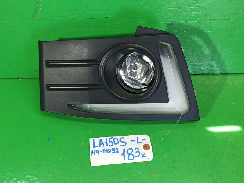 Туманка Daihatsu Move LA150S передняя левая (б/у)