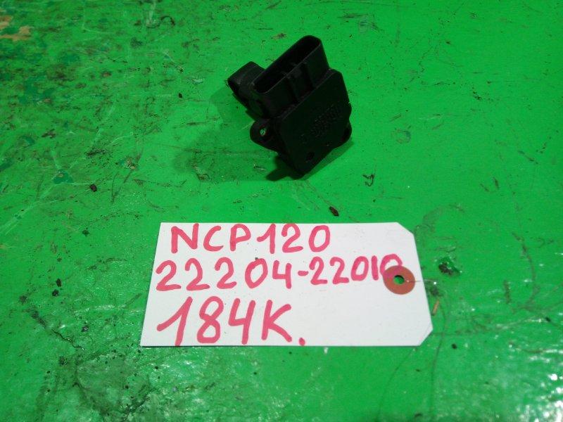 Датчик потока воздуха Toyota Ractis NCP120 (б/у)
